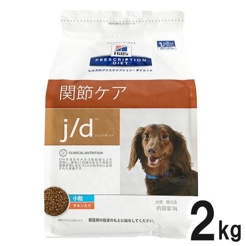 プリスクリプション・ダイエット j/d ドライ 2kg