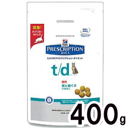 プリスクリプション・ダイエット t/d ドライ 400g 製品画像