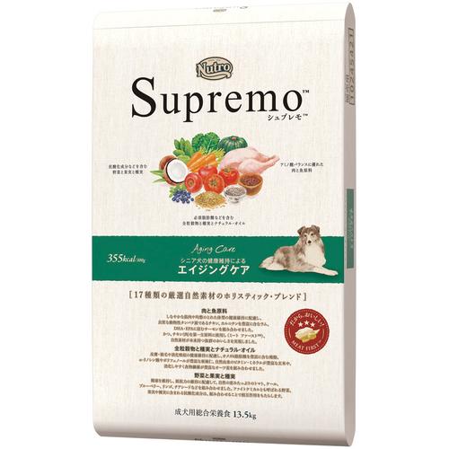シュプレモ シニア犬用 13.5kg