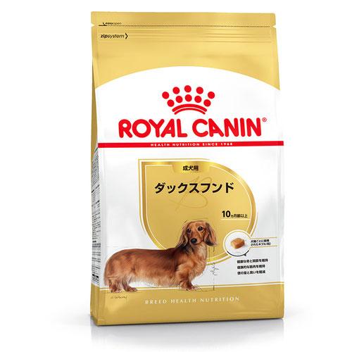 ブリード ヘルス ニュートリション ダックスフンド 成犬用 3kg 製品画像