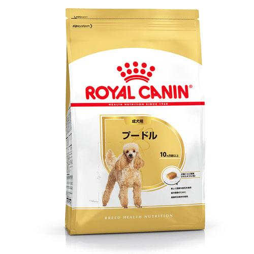ロイヤルカナン ブリード ヘルス ニュートリション プードル 成犬用 3kg