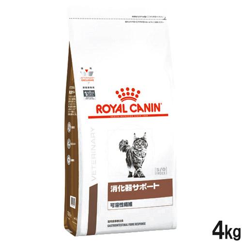 ロイヤルカナン ロイヤルカナン 消化器サポート 可溶性繊維 4kg