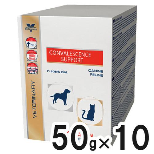 ロイヤルカナン 高栄養 パウダー 50gx10袋