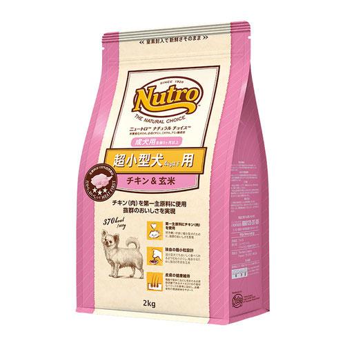 ナチュラルチョイス 超小型犬用 成犬用 チキン&玄米 2kg