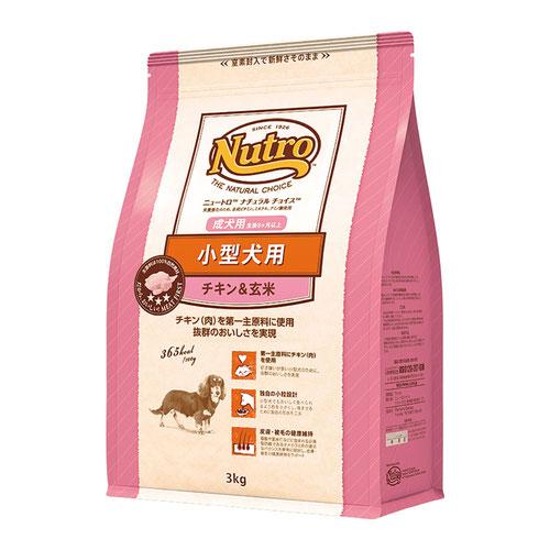 ナチュラルチョイス 小型犬用 成犬用 チキン&玄米 3kg