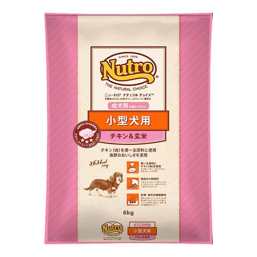 ナチュラルチョイス 小型犬用 成犬用 チキン&玄米 6kg