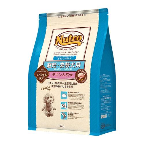 ナチュラルチョイス 避妊・去勢犬用 超小型犬〜小型犬用 シニア用 チキン&玄米 3kg 製品画像