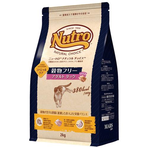 ナチュラルチョイス 穀物フリー アダルト ダック 2kg