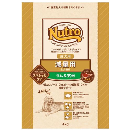 ナチュラルチョイス 減量用 全犬種用 成犬用 ラム&玄米 4kg