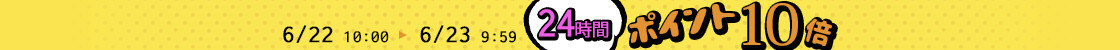CP:2_201706_4