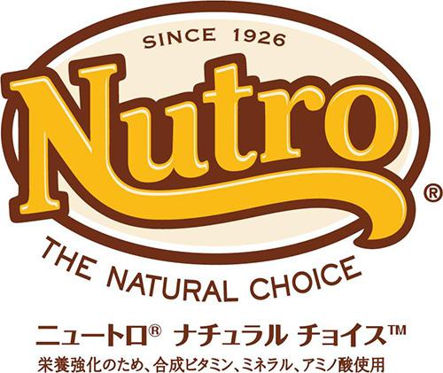 ニュートロ ナチュラルチョイス