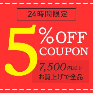 11/5(火)・15(金)・25日(月)