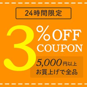 11/10(日)・20(水)・30日(土)