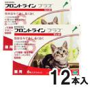 フロントラインプラス 12本入 猫用
