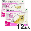 フロントラインプラス 12本入 犬用 XS 5kg未満