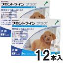 フロントラインプラス 12本入 犬用 S 5~10kg未満