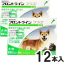 フロントラインプラス 12本入 犬用 M 10~20kg未満