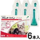 フロントラインプラス 6本入 猫用