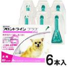 フロントラインプラス 6本入 犬用 XS 5kg未満