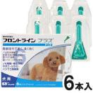 フロントラインプラス 6本入 犬用 S 5~10kg未満