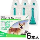 フロントラインプラス 6本入 犬用 M 10~20kg未満