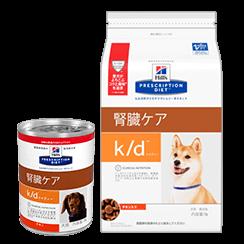 犬用 k/d