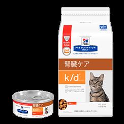 猫用 k/d