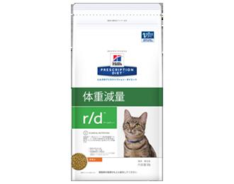 猫用 r/d