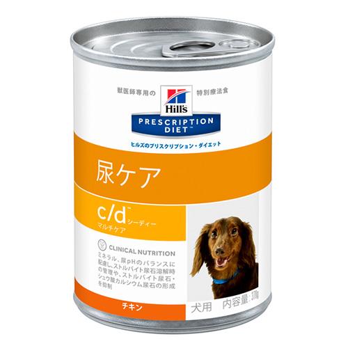 c/d 缶シリーズ