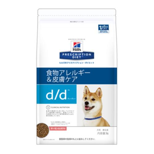 d/d サーモン&ポテト