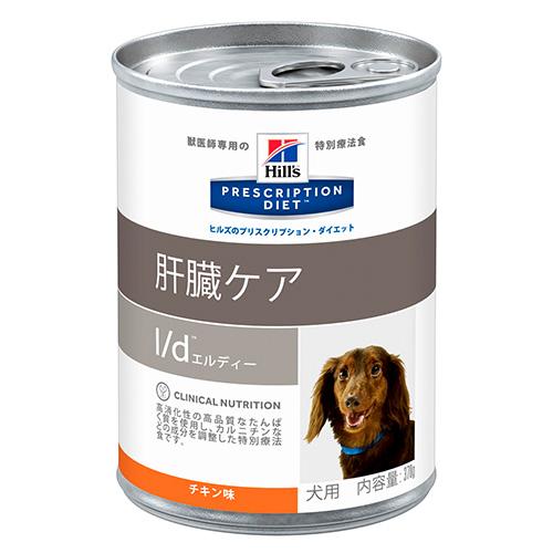l/d 缶