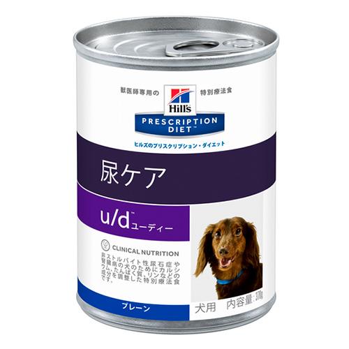 u/d 缶
