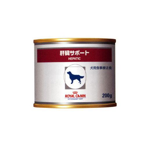 肝臓サポート 缶