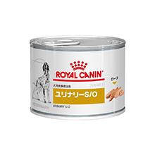 ユリナリーS/O缶