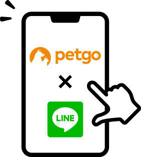 petgo×LINE