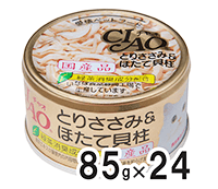 CIAO(チャオ) 缶