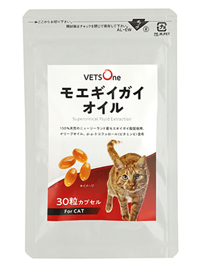 モエギイガイオイル 猫用 30粒
