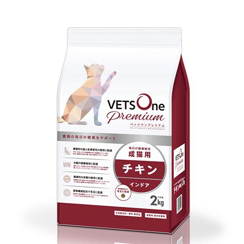 ベッツワンプレミアム 毎日の健康維持成猫用 インドア チキン 2kg
