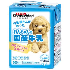 ドギーマン わんちゃんの国産牛乳 200mL