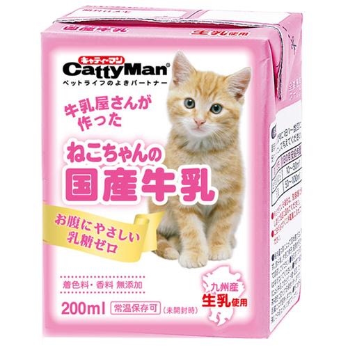キャティーマン ねこちゃんの国産牛乳 200mL
