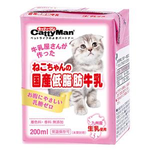 キャティーマン ねこちゃんの国産低脂肪牛乳 200mL