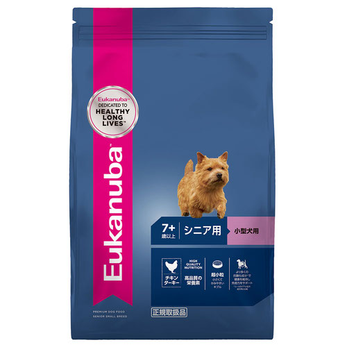 ユーカヌバ シニア用 小型犬用 7歳以上 7.5kg【在庫限り】