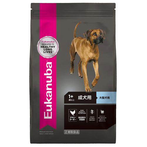 ユーカヌバ 成犬用 大型犬用 1歳以上 7.5kg