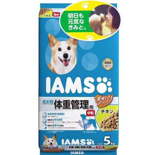アイムス 成犬用 体重管理用 チキン 中粒 5kg