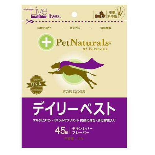 PetNaturals(ペットナチュラルズ) デイリーベスト 犬用 45粒