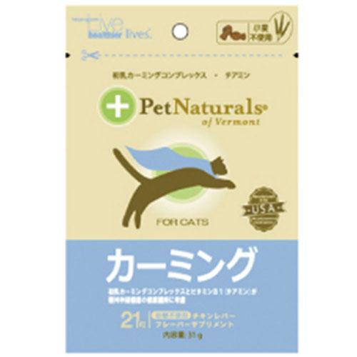 PetNaturals(ペットナチュラルズ) カーミング 猫用 21粒