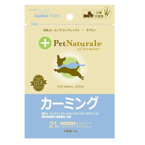 PetNaturals(ペットナチュラルズ) カーミング 小型犬用 21粒