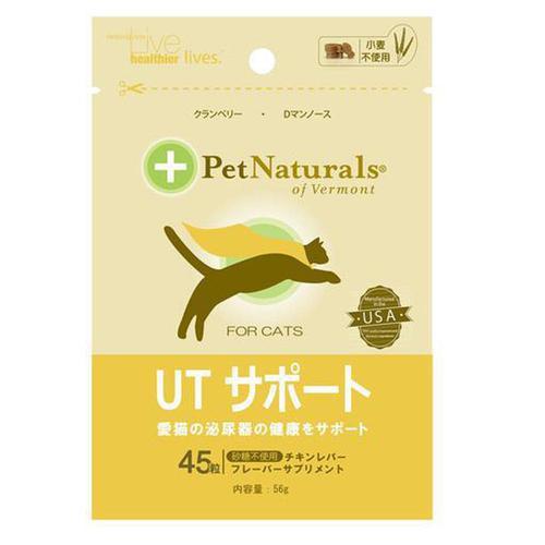 PetNaturals(ペットナチュラルズ) UTサポート 猫用 45粒