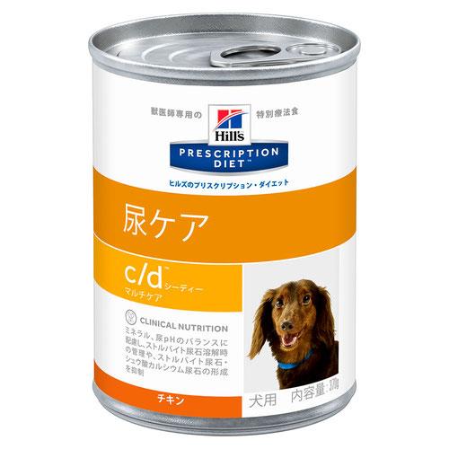 ヒルズ 犬用 c/d マルチケア 尿ケア 缶 370g【在庫限り】【アウトレット】