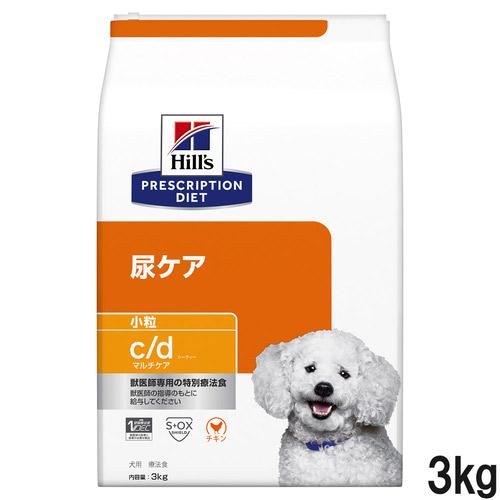 ヒルズ 犬用 c/d マルチケア 尿ケア ドライ 小粒 3kg